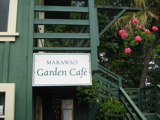 MAKAWAO GARDEN CAFE - Makawao Garden Cafe on Maui is a quaint outdoor upcountry bistro, the perfect place to sip on lemonade and enjoy a salad or sandwich in a very pleasant spot.